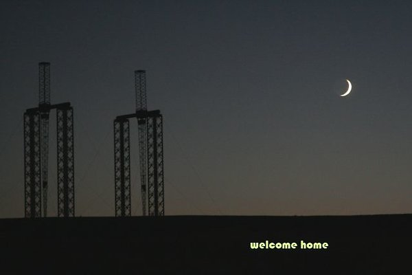 WelcomeHome
